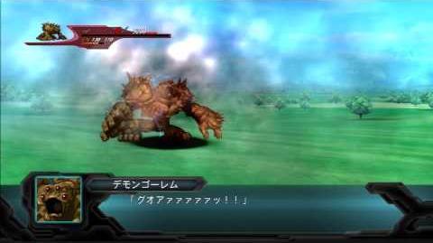 2nd Super Robot Taisen Original Generation Grungust Type 3 All Attacks
