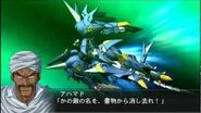 SRW OG Lord of Elemental (PSP) - Solgady All Attacks