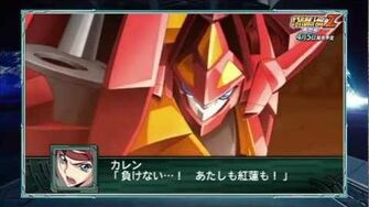 Super Robot Wars Z 2 Saisei Hen PV 2