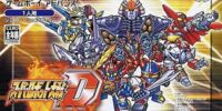 Super Robot Wars Destiny