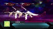 Super Robot Taisen OG 2nd ~Arblade Custom All Attacks V2~