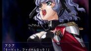 【スパロボMX】 サーベラス・イグナイト(S)全武装