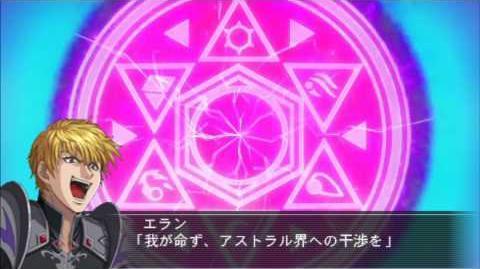 Super Robot Taisen OG Saga Masou Kishin 2 Revelation of Evil God Zelvoid's Astral Ruiner.
