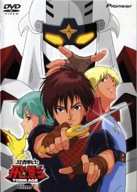 Obikage DVD Vol.1