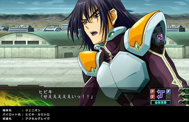 File:Hibiki.jpg
