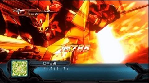 2nd Super Robot Wars OG G Compatible Kaiser All Attacks