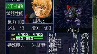 Super Robot Wars 64 - Norouz All Attacks