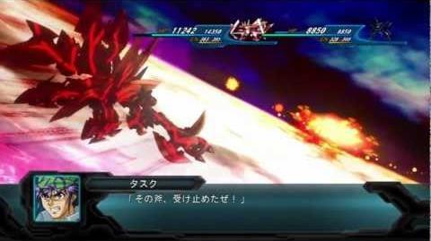 Super Robot Taisen OG 2nd ~Galilnagant All Attacks~