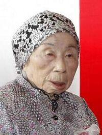 Chiyono Hasegawa