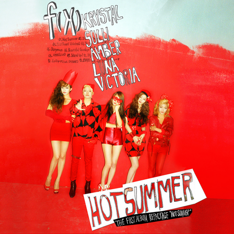 File:Hot Summer (1st Album Repackage).png
