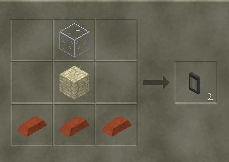 File:Craft detector .jpg