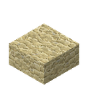 File:Sandstone Slab icon.png