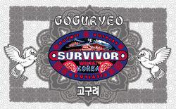 Goguryeoflag