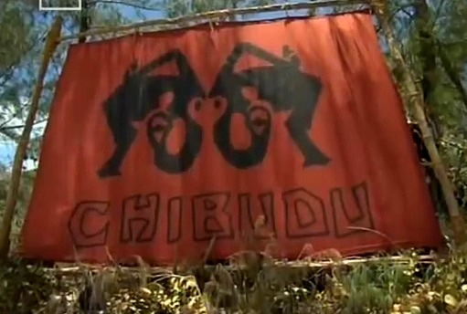 File:Chibudu flag.jpg