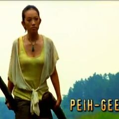 Peih-Gee's first motion shot in the opening.
