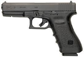 File:Glock17.jpeg
