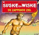 De Zappende Ziel (originele cover)