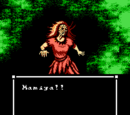 Lady Mamiya