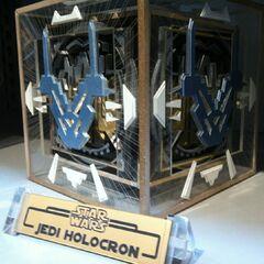 A Jedi holocron.