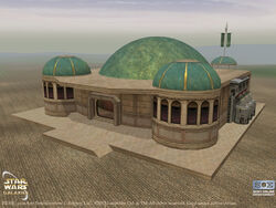 Cantina naboo front