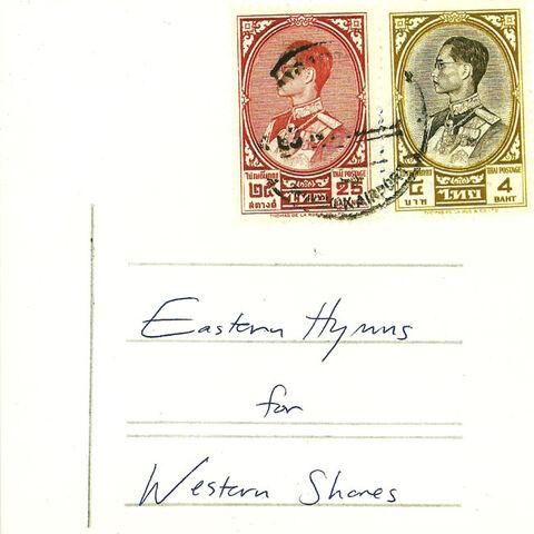 File:Eastern Hymns Western Shores.jpg
