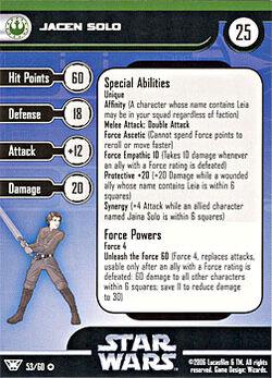 53 CF Card Jacen Solo