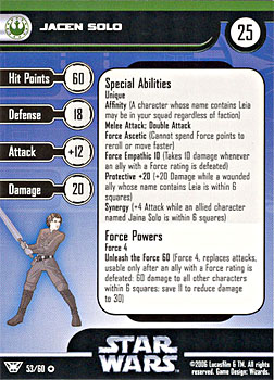 File:53 CF Card Jacen Solo.jpg
