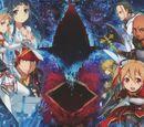 Sword Art Online (VRMMORPG)