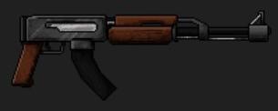File:Aykay rifle.jpg