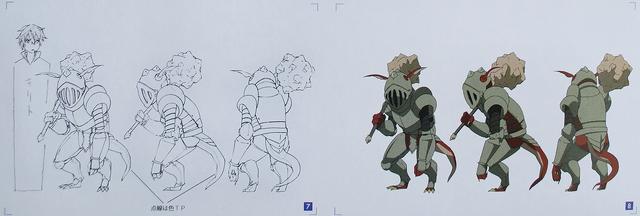 File:Design Works Monsters Ruin Kobold Sentinels.png