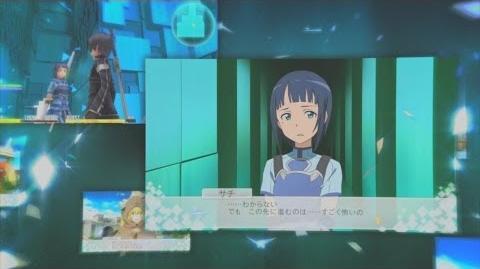 PS Vita「ソードアート・オンライン ―ホロウ・フラグメント―」60秒CM第2弾