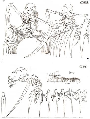 File:TheSkullReaper Design Works artbook.png