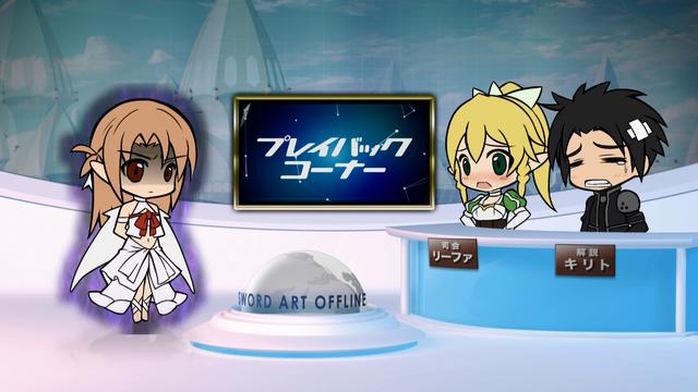 File:Sword Art Offline 9.png