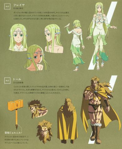 File:Freyja and Thor character design (booklet).png
