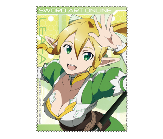 File:Leafa-Stamp.png