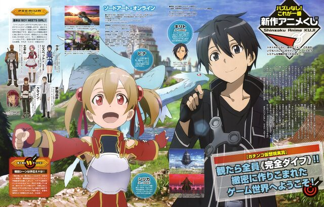 File:SAO Promo Art 5.jpg