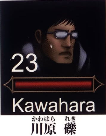 File:Kawahara Reki - Level 23.png