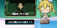 Sword Art Offline Episode 07
