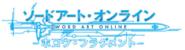 Hollow fragment logo