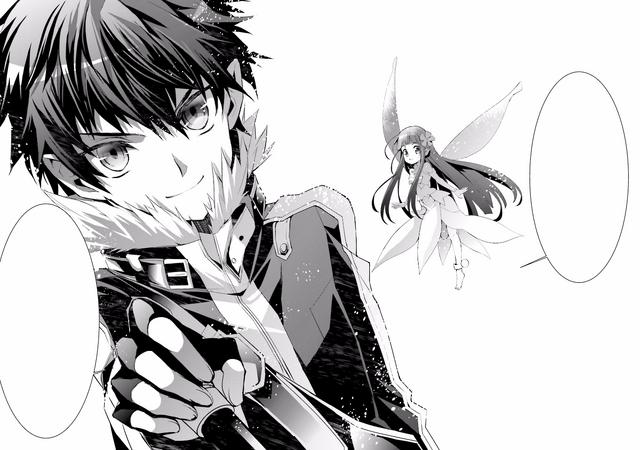 File:Kirito in MR Manga.png