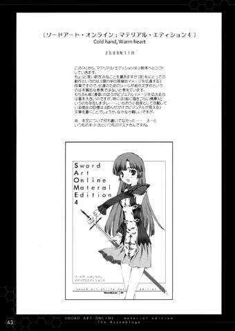 File:SAOME4.png