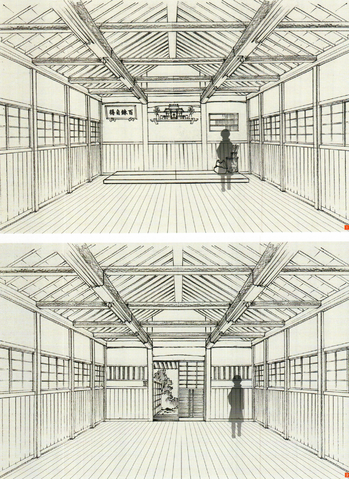 File:Design Works Kirigaya Residence dojo and dojos shrine.png