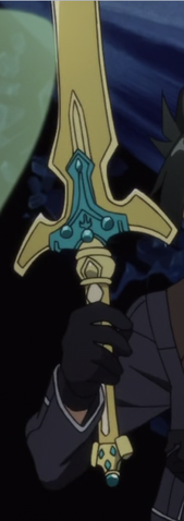 File:Excaliber.png