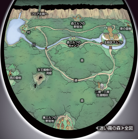 File:Forest of Wavering Mists Map.png