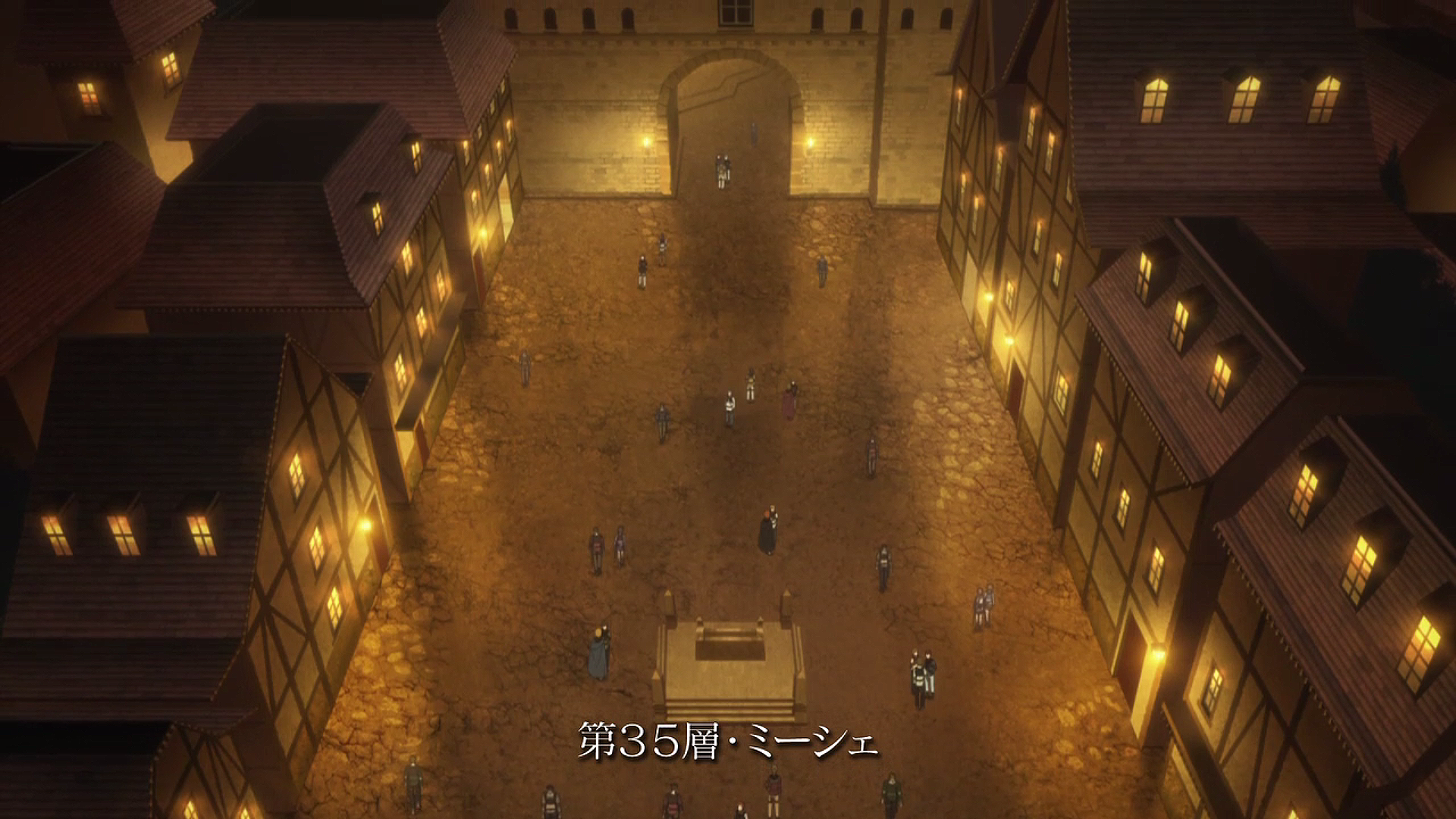 35th floor aincrad sword art online wiki fandom for Floor 100 boss sao