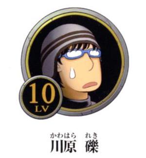 File:Kawahara Reki - Level 10.png