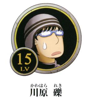 File:Kawahara Reki - Level 15.png