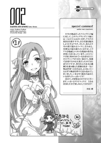File:Fairy Dance manga volume 2 illustration.png