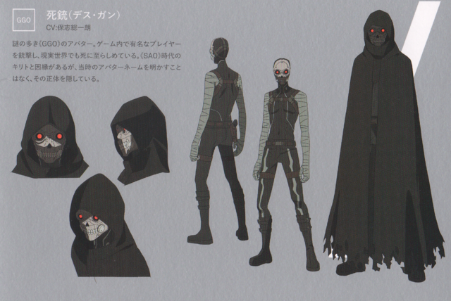 File:Death Gun character design art (pamphlet).png