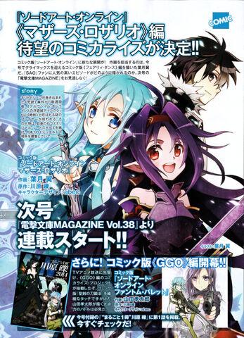 File:DengekiBunkoV37 MR Manga.JPG